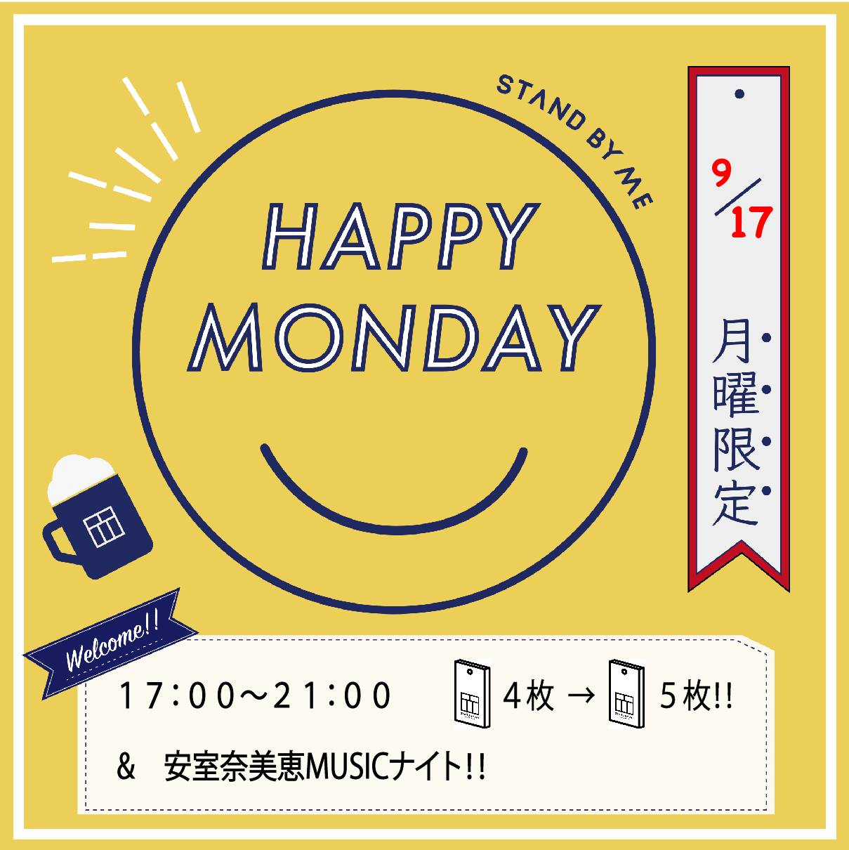 happy monday 第3弾 泊まれる立ち飲み stand by me